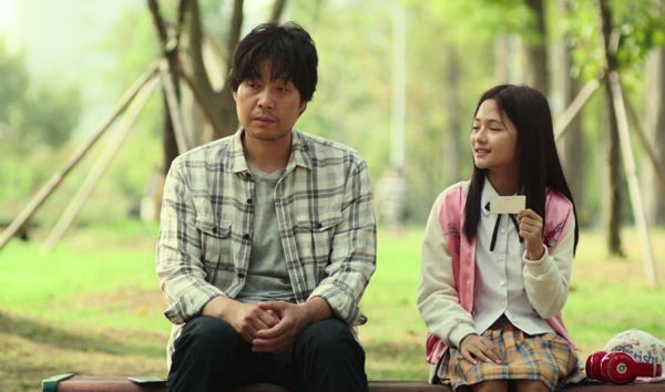 a day korean film ending