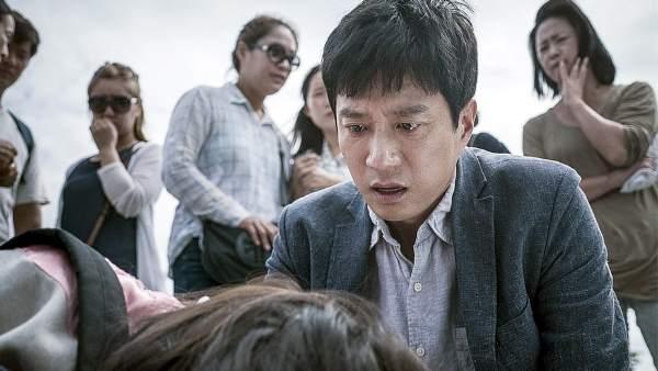 a day ha roo korean movie