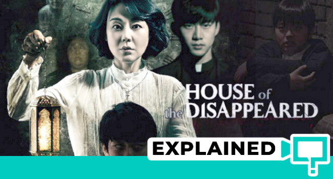 house of the disappeared explained