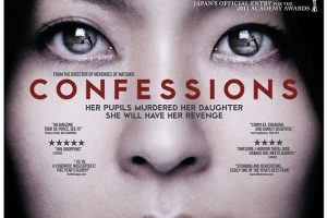 Kokuhaku / Confessions (2010) : Movie Plot Ending Explained