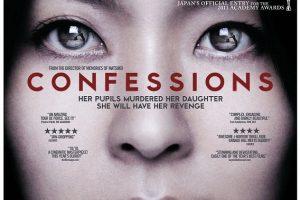Kokuhaku / Confessions (2010) : Movie Plot Ending Explained