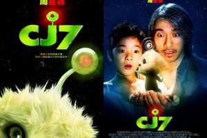 CJ7 (2008 Hong Kong) : Review