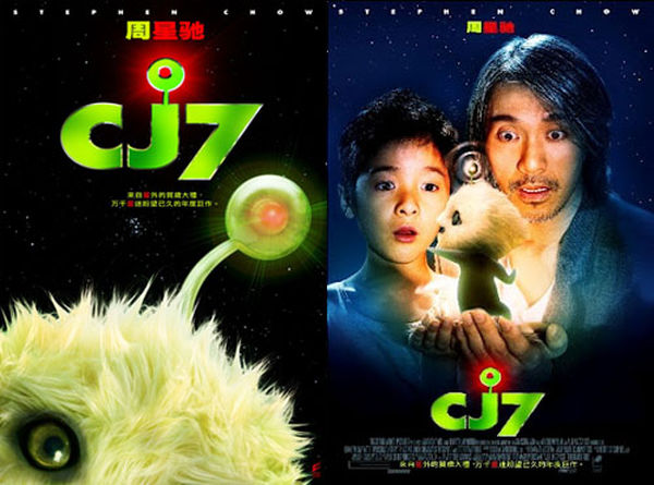 CJ7 review