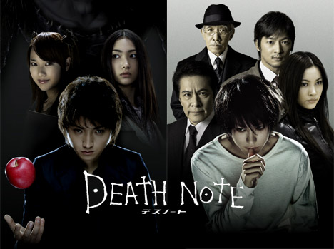 Death Note Movies Explained