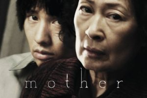 Madeo / Mother (2009) : Korean Movie Ending Explained