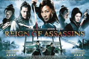 Jian yu / Reign of Assassins (2010) : Movie Plot Ending Explained