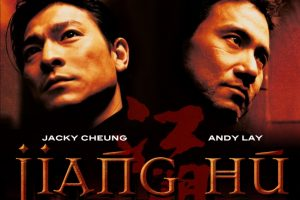 Jiang Hu / Triad Underworld (2004) : Movie Plot Explained