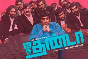 Jigarthanda (2014) : Movie Plot Ending Explained