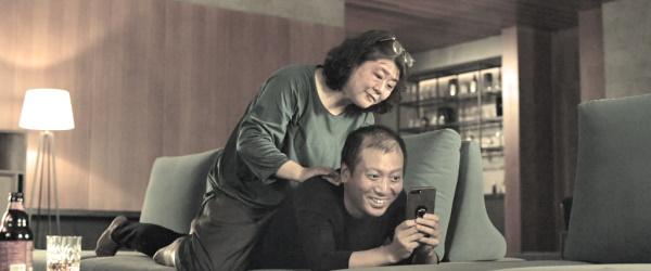 Gisaengchung housekeeper and husband