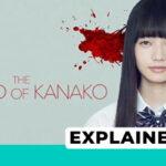 The world of kanako explained
