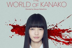 The World Of Kanako (2014) : Movie Plot Ending Explained