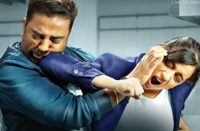 Thoongavanam fight thrisha